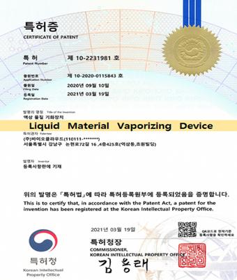 특허증 제10-2231981호-eng.PNG