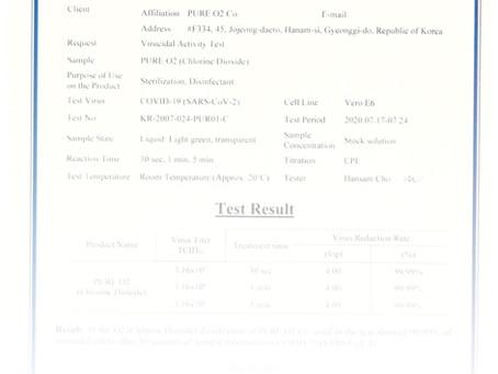 [KOMEA EASY STICK] KOMEA EASY STICK test report