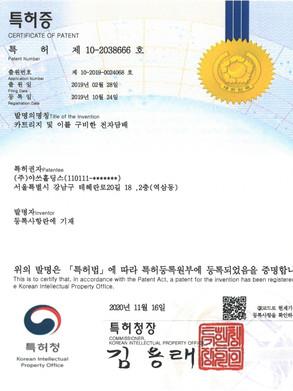 S25C-920111918370_0002.jpg