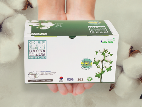 안감까지 유기농 목화솜 사용한 아이코튼 마스크의 이유있는 흥행