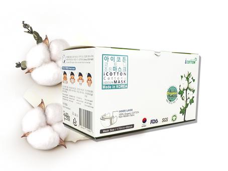 iCOTTON mask, organic cotton non-woven certification