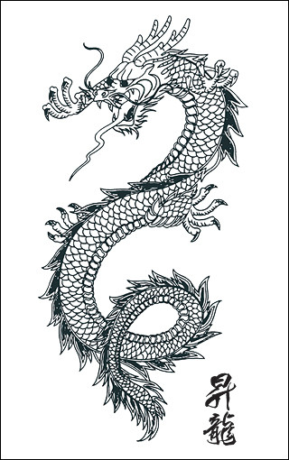 dragon tattoo with claws out and fangs flaring.