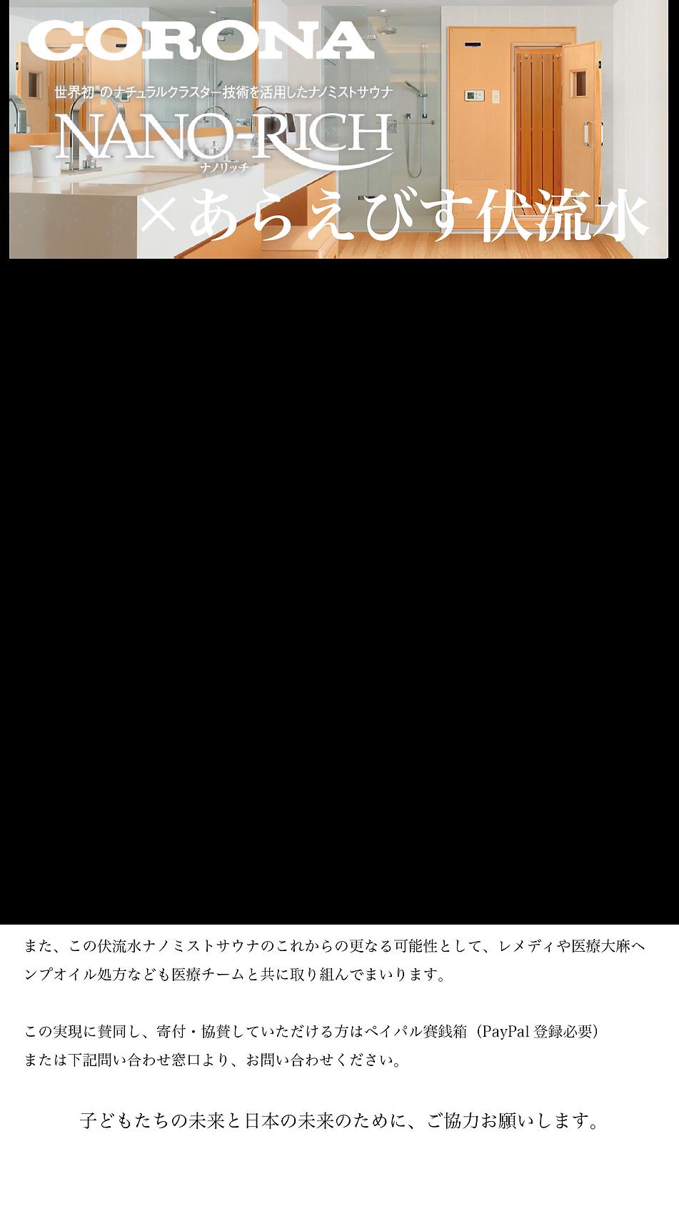 コロナ洗えsビス.png