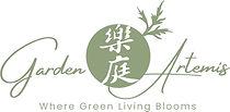 Garden Artemis Logo.JPG