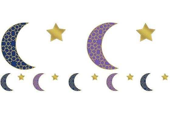 """Girlande """"Eid Mubarak"""""""