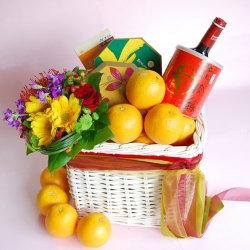 Abundance Basket