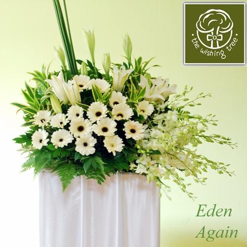 Eden-Again