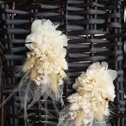 Çiçek küpe saçak beyaz