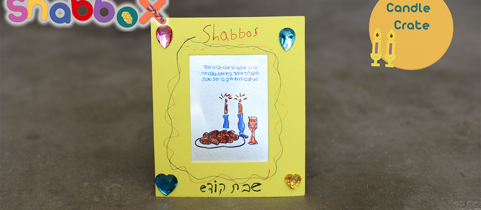 Candle Lighting Blessing Card