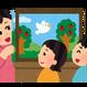 [ミネソタ日米協会] オンライン紙芝居 ミネアポリスー茨木市姉妹都市協会(MISCA)