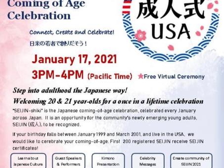 「日米友好成人式」アメリカで暮らす日本人・日系人のための成人式2021