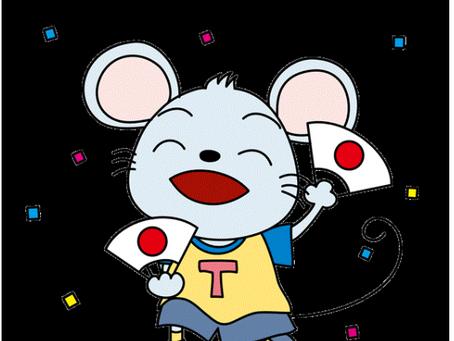【応援動画】海外子女教育振興財団(JOES)から海外でがんばる日本の子どもたちとその保護者の皆さんへ!