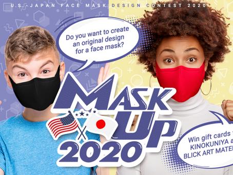 Mask Up2020プロジェクトのご案内