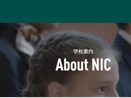 【ご案内】開設予定の国際高等学校(全寮制インターナショナルスクール)について