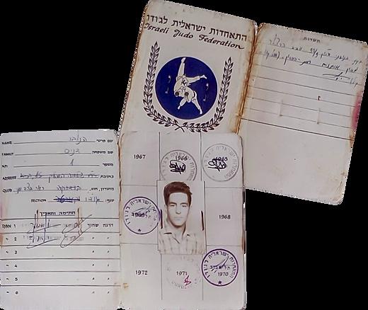 JudoMember 1965.png