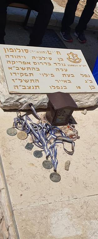 יום הזכרון לחללי מערכות ישראל