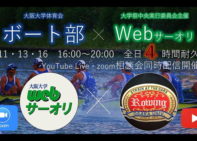 Webサーオリ.png