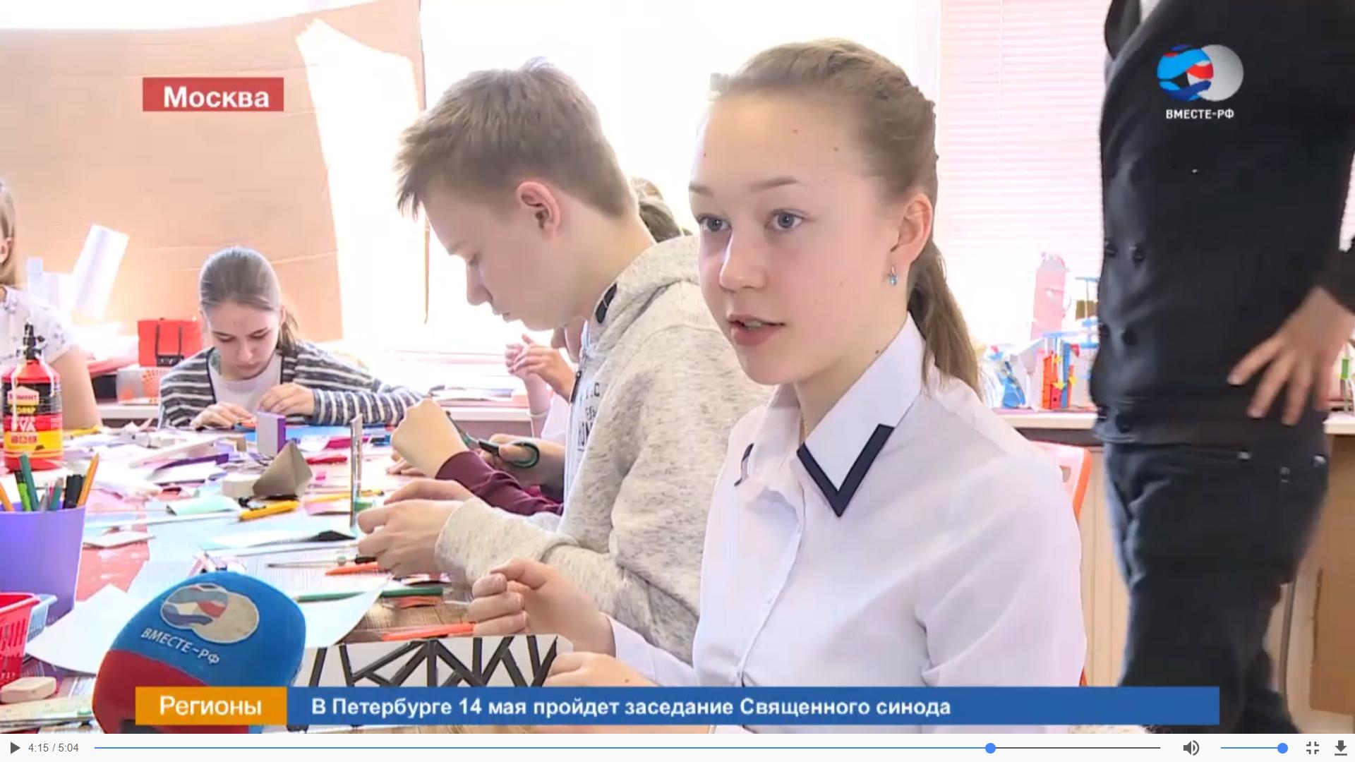 Детский Технопарк АБСТРАКТ