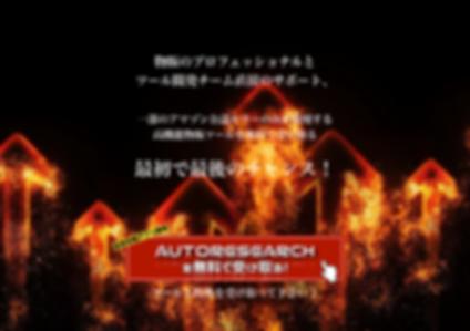 スクリーンショット 2019-05-09 23.01.48.png