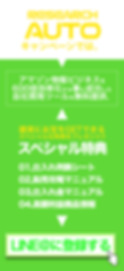 スクリーンショット 2019-05-07 0.46.36.png
