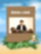 スクリーンショット 2019-05-12 0.16.16 (1).png