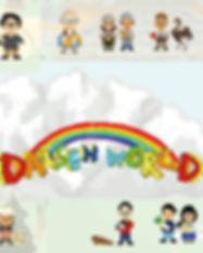 daisenworld.jpg