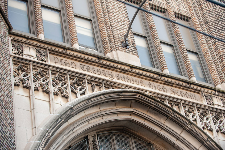 Penn Treaty School Entrance