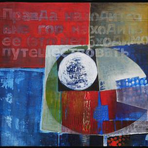 68x65 Acrylique sur toile