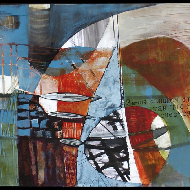 53x67  Acrylique sur papier