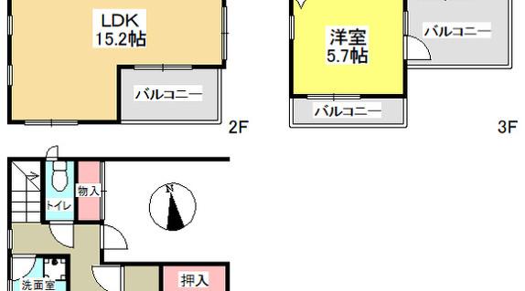 間取り図 高島平2中古戸建て.jpg