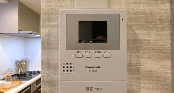 蓮根ファミールハイツ2号棟TVモニター付きインターホン.jpeg