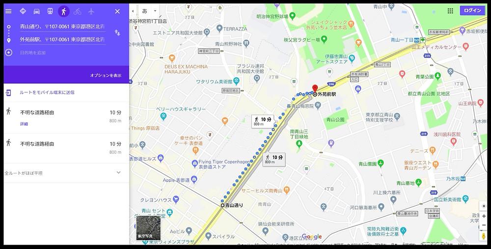 グーグルマップでの検索画面