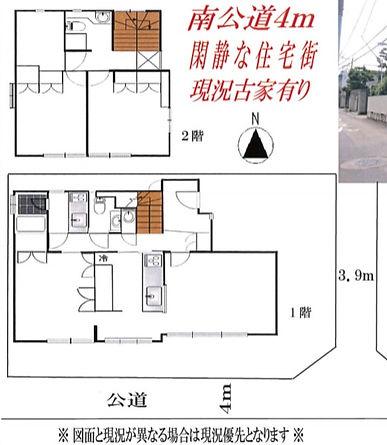 【間取り図】下高井戸3丁目.jpg