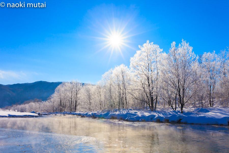 霧氷と松川