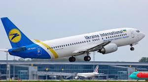 Аеропорт буде в Дніпрі