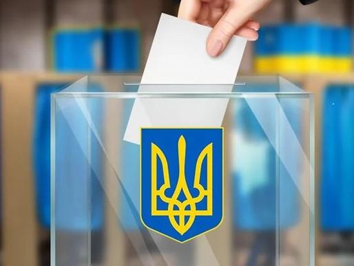Офіційні результати місцевих виборів по Солонянській ОТГ
