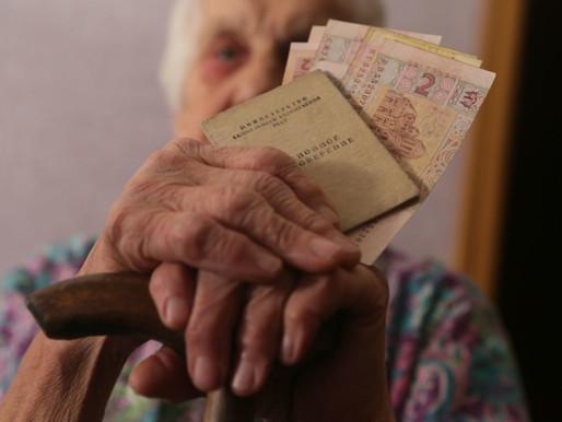 Перерахунок пенсій з 1 грудня 2020 року