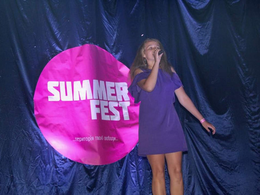 SUMMER-FEST У ПАВЛІВЦІ