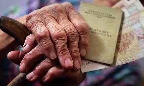 Це зацікавить пенсіонерів