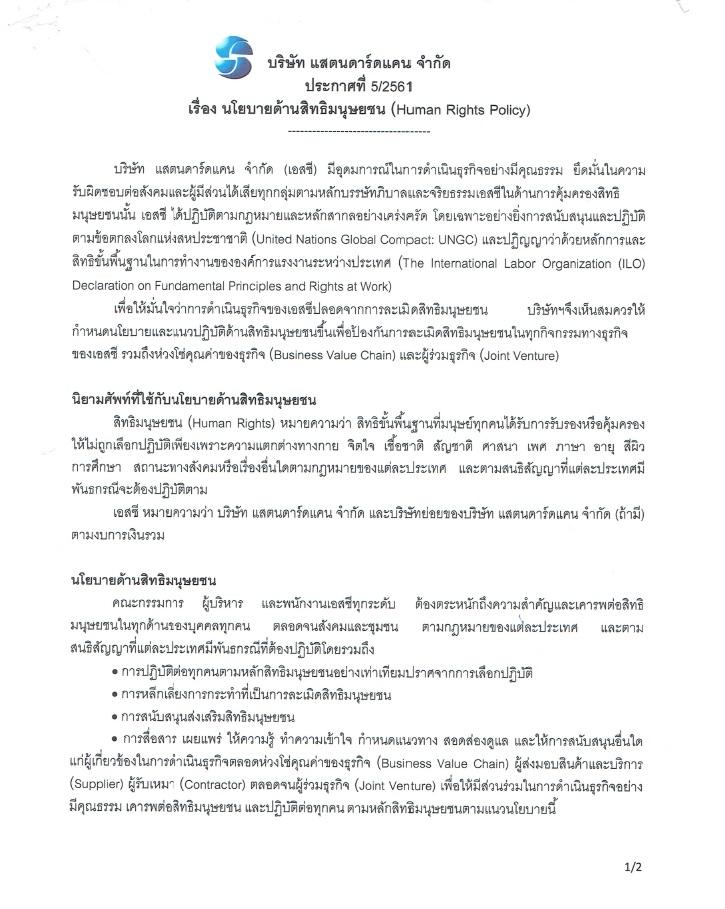 Human_Rights_01