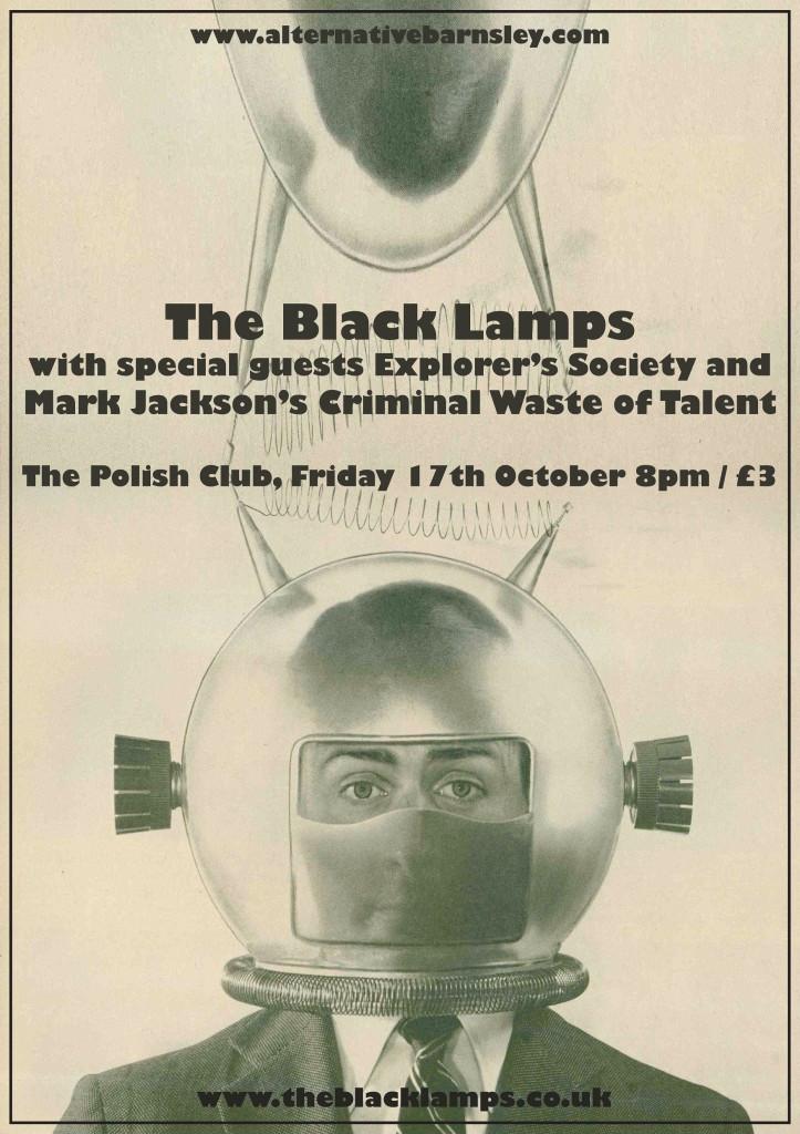 Black Lampsmall