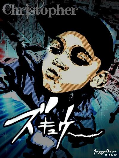 Christopher Manga Style 2013
