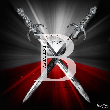 Black Assassins Symbol 2013