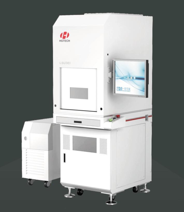 stanice UV laser