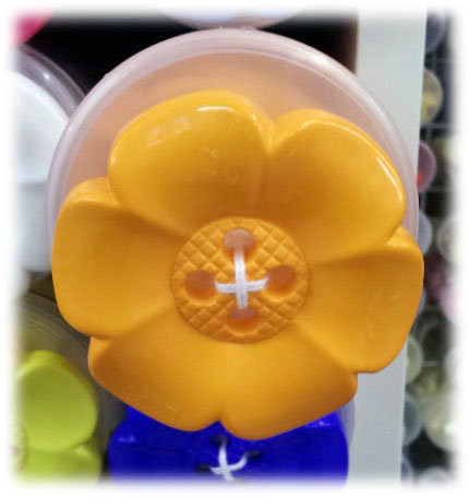 Large Daisy Buttons 60 mm yellow