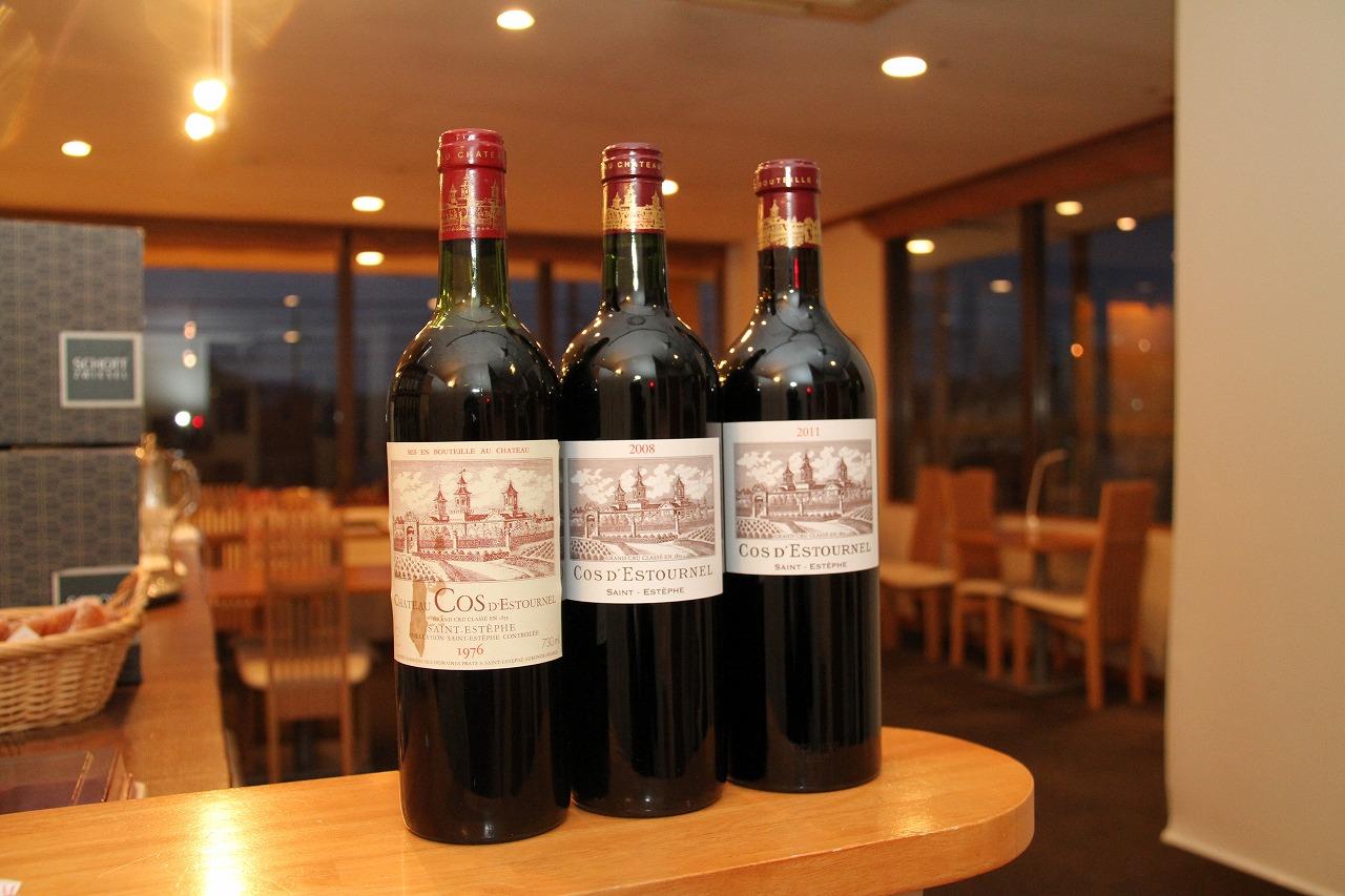 ヴィンテージワイン探します