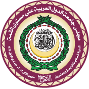 Arab_League_Summit_Logo.png