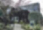 平岡充乃介ヨガ・リトリート、2020年春は安芸の宮島にある大聖院にて開催が決まり