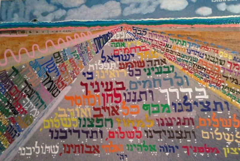 Traveller's Prayer, 2012, oil on photograph, 148x98