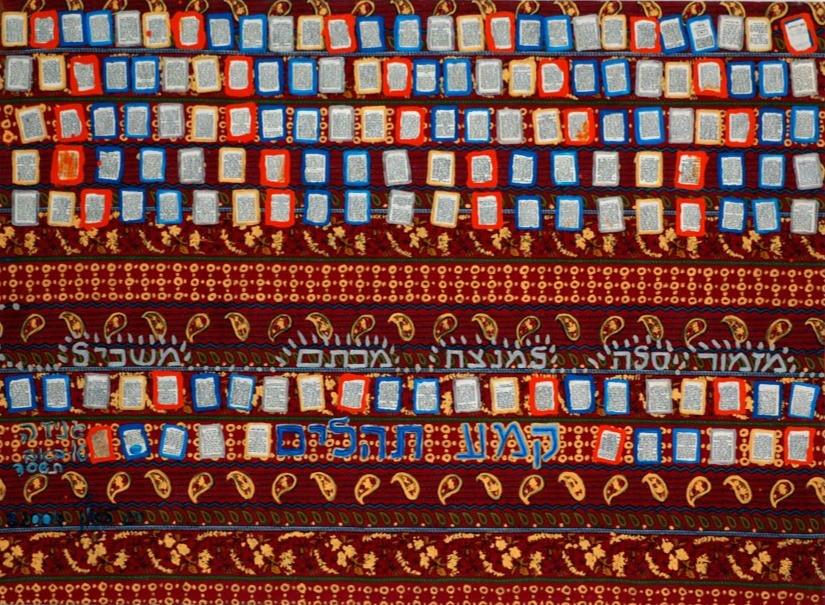 Gnizat Tehilim Ilan 2009, collage of book of Psalms, table cloth150x120